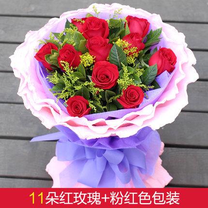 11朵红玫瑰,搭配黄英,栀